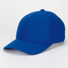 Adjustable Flexfit® 110 Cool & Dry Mini Piqué Cap
